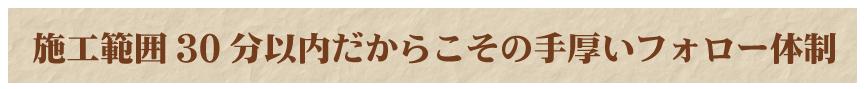 スマイルLP7_04