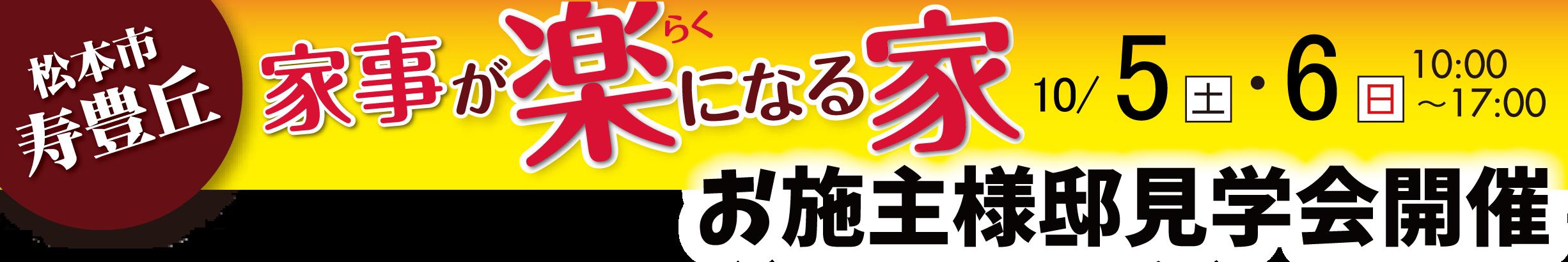 kotobuki2_01