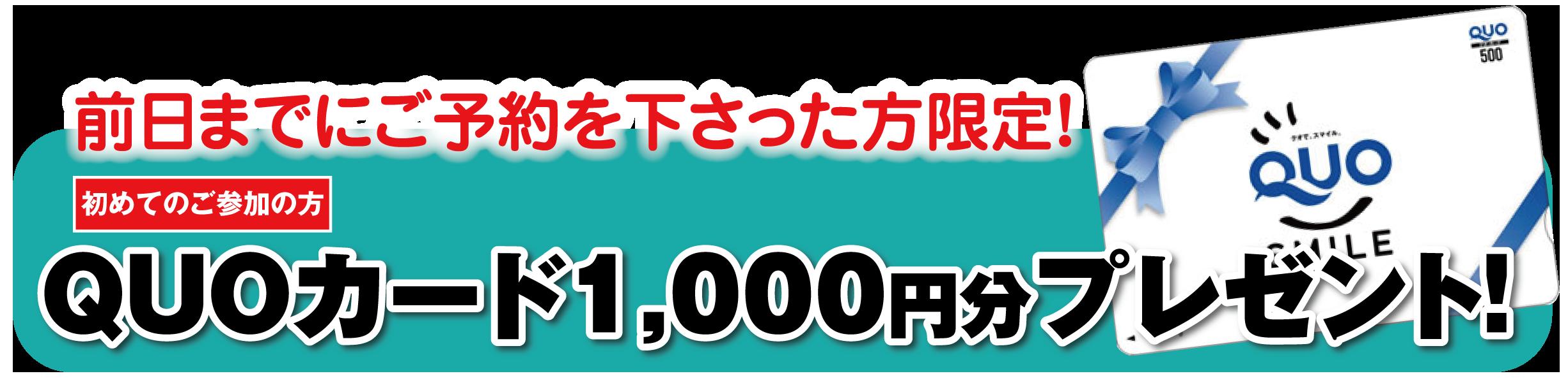 minamihara3_01