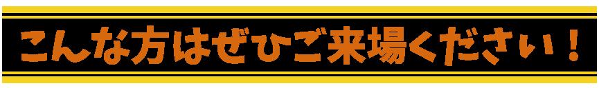 岡田町_02