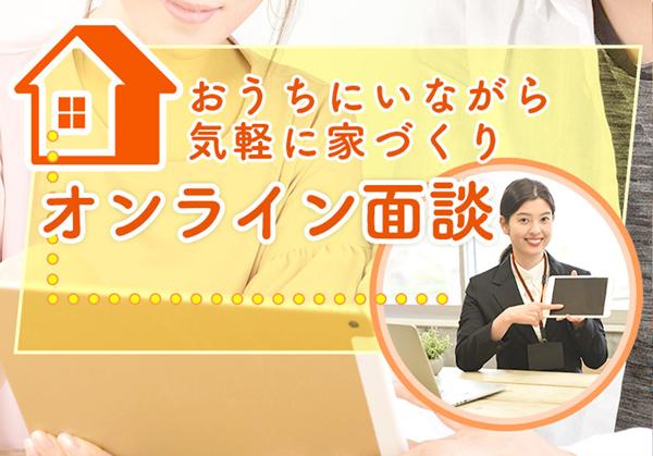 online-thumb
